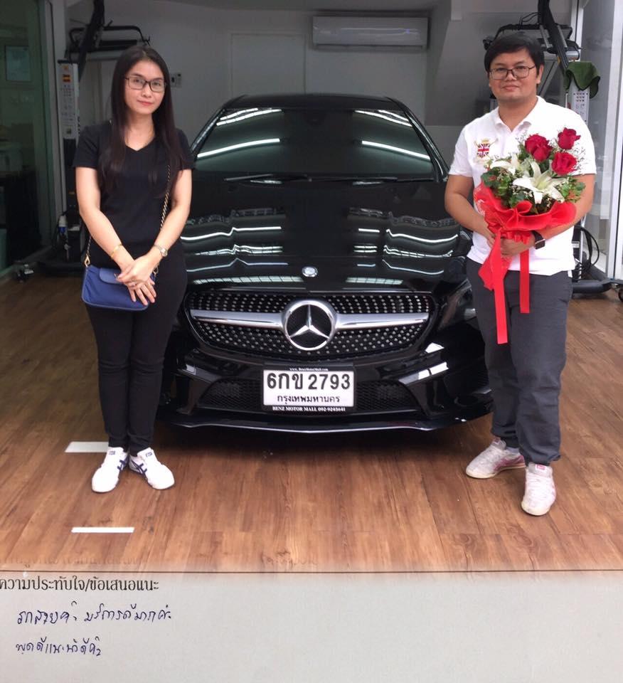 ขอบคุณลูกค้าที่ซื้อรถเบนซ์กับเรา
